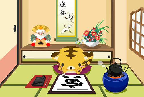 """2022 New Year's card. Beginning of writing tiger.It is written in Japanese as """"greeting the New Year"""". Written in Japanese with a tiger."""