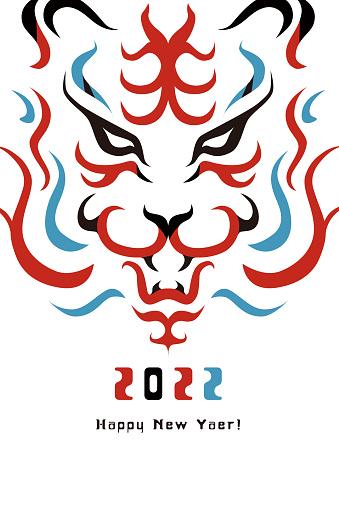 New Year's Card Design 2022: Illustration of a Tiger designed like Kabuki
