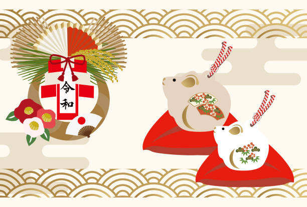 new year's card design. mouse postcard. japanese new year's card. zodiac design. - new years day stock illustrations