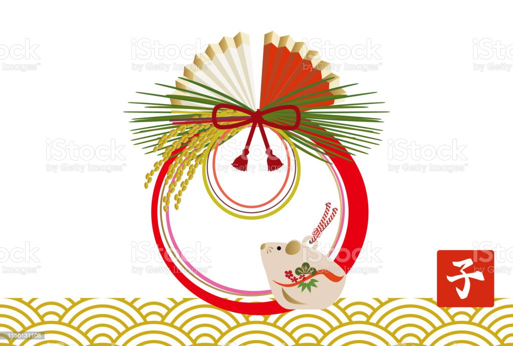 New Years Card Design Mouse Postcard Japanese New Years ...