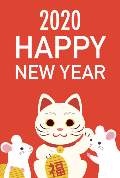 New Years Card Design Of The Year 2020 Mouse And Lucky Cat