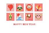 New Year's card design