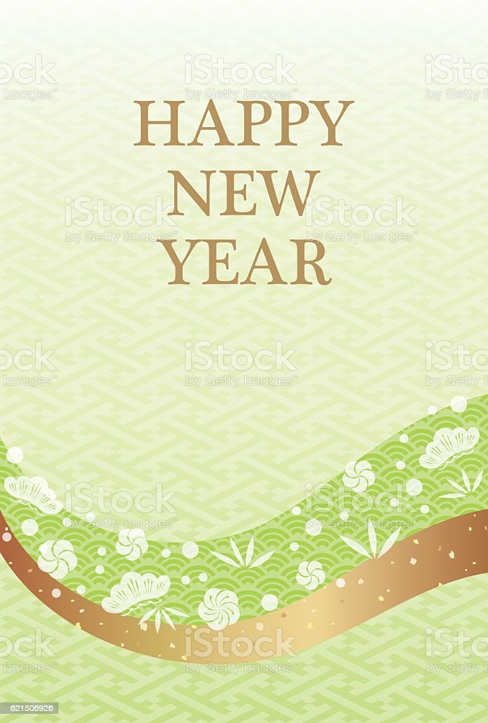 New Year's card design new years card design - immagini vettoriali stock e altre immagini di 2017 royalty-free