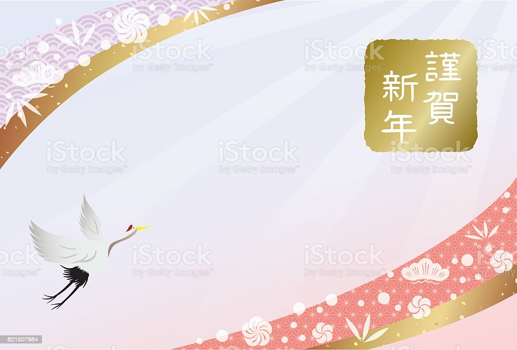 New Year's card design new years card design – cliparts vectoriels et plus d'images de 2017 libre de droits