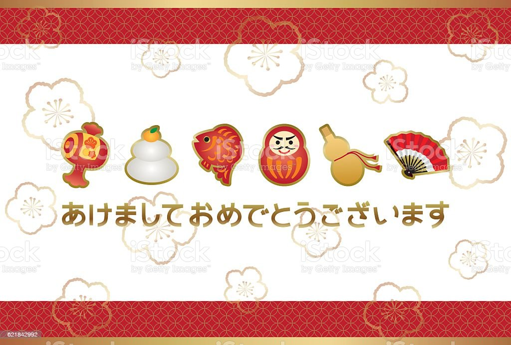 New Year's card design - ilustração de arte vetorial