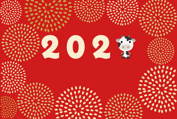 New Year's card for 2021 with a cow face icon and a milk can as a number (red background). vector art illustration