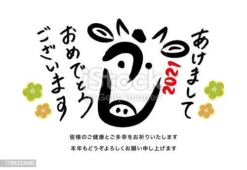 """istock 2021 New Year's card / handwritten design brush character """"Ushi"""" 1286333590"""