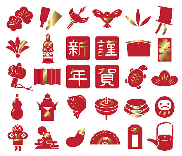 New Year's card icon material set. vector art illustration