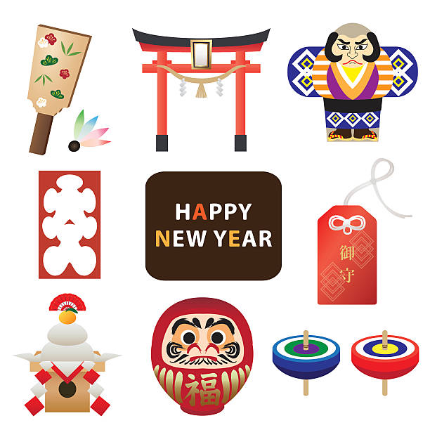 New Year's card illustration material set. Illustration set of traditional culture at Japanese New Year's. good luck charm stock illustrations