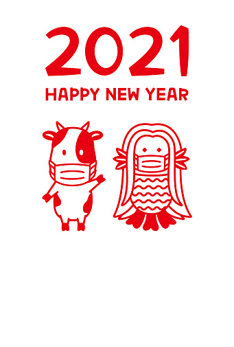 """2021 New Year's card / Japanese youkai """"Amabie"""" and cow"""