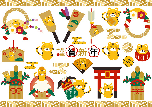 New Year's card material set of cute tiger illustration