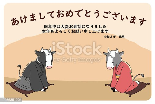 2021 New Year's card material Social distance cow with greetings and congratulatory words