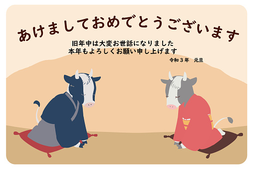 2021 New Year's card material social distance cow (no line) with greetings and congratulatory words