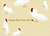 New Year's card of 2017(Year of the Rooster)