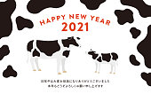 istock New Year's card of the Ox in 2021 1262821771
