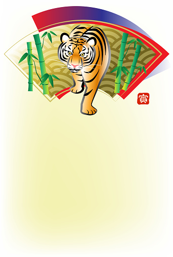 """New Year's card of tiger. Japanese text translation : """"tiger"""". Vector illustration."""