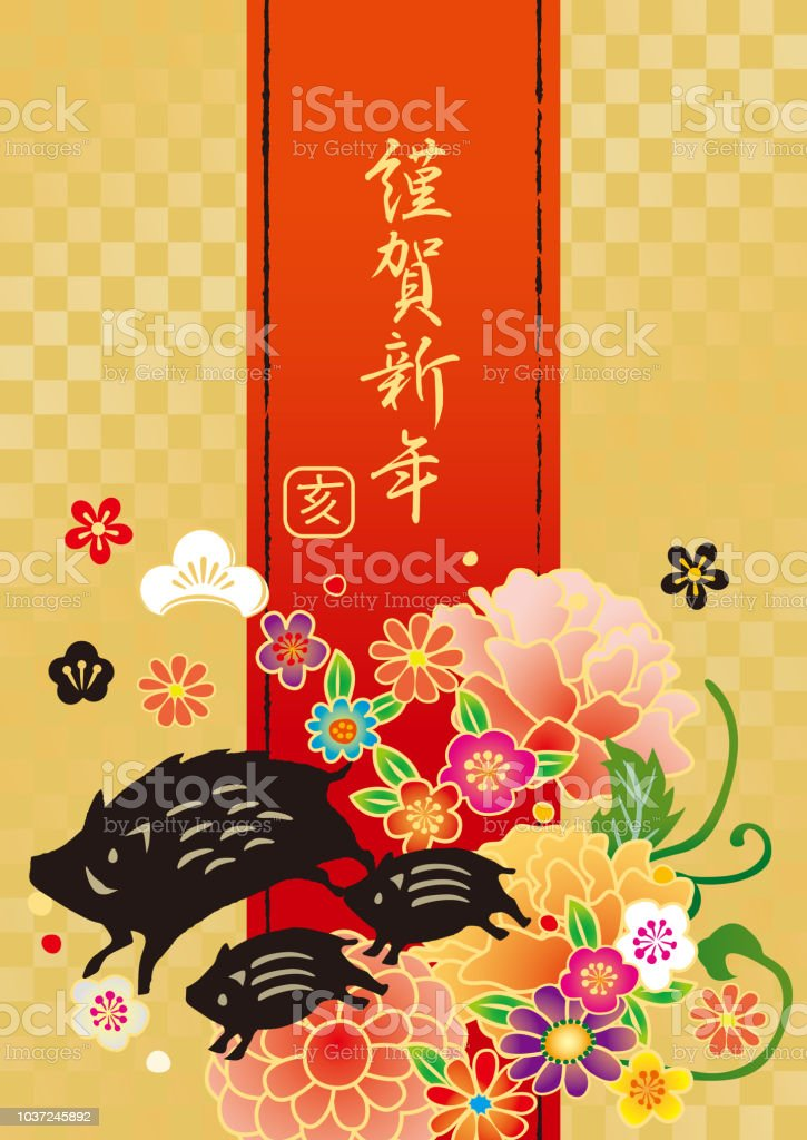 New Years Card Of Year Of 2019 Stock Illustration Download Image Now Istock They usually buy cards with zodiac signs printed on them or they will draw them on. new years card of year of 2019 stock illustration download image now istock