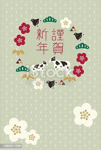 istock New Year's card Sideways Ox year Postcard Japanese style 2021 1265921259