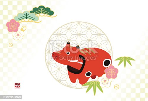 istock New year's card template for Year of the Ox(No word of greeting) 1282856508