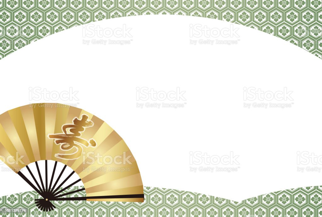 New Years Card Template With A Gold Folding Fan Traditional Japanese Pattern And Text