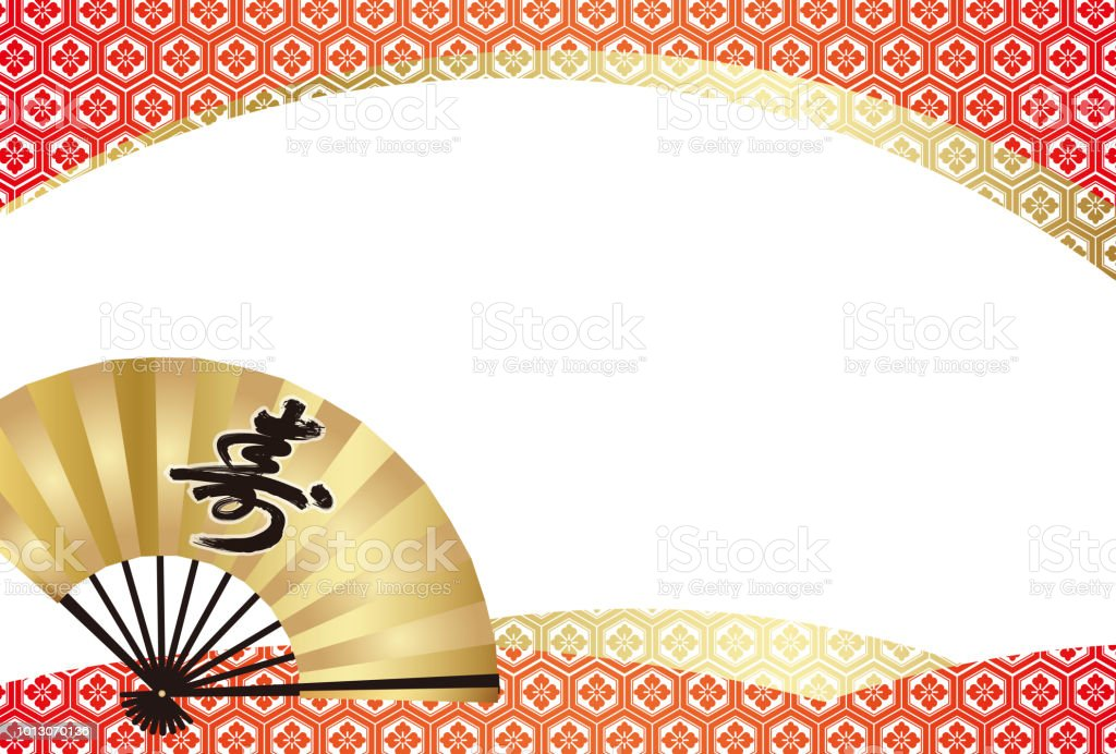 new years card template with a gold folding fan traditional japanese