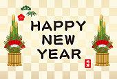 日本の伝統的な松装飾と新年のカード テンプレートです。