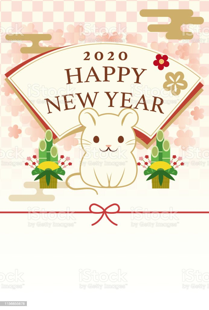 New Years Card The Year Of The Mouse Japanese Sentence