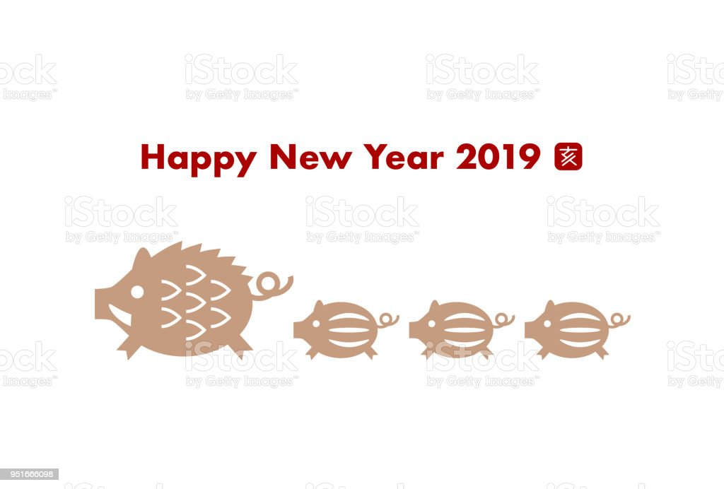 2019 New Year's card(wild boar and wild boar piglet) vector art illustration