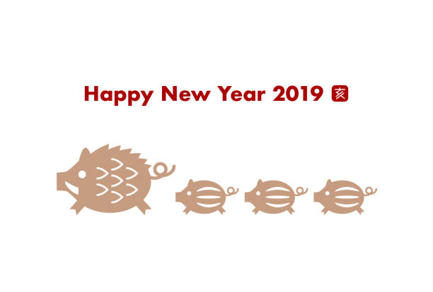 2019 new year's card(wild boar and wild boar piglet) - year of the pig stock illustrations, clip art, cartoons, & icons