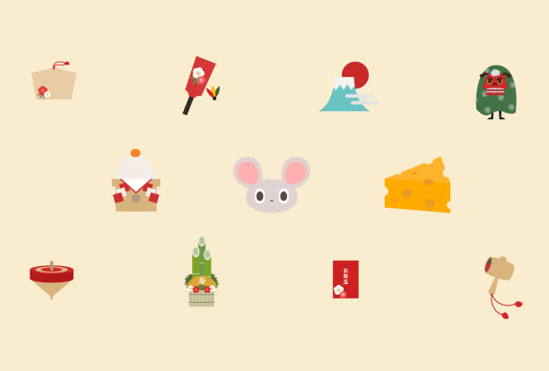 かわいいネズミのいる年賀カード - 門松点のイラスト素材/クリップアート素材/マンガ素材/アイコン素材