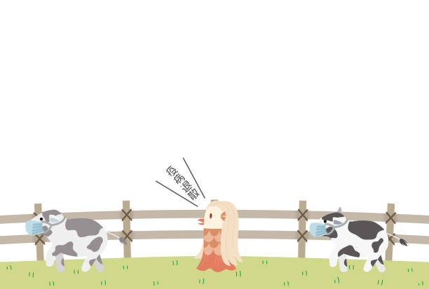 New Year's card with cows and amabie walking at intervals through the pasture vector art illustration