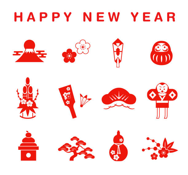 新年のカードのアイコンを設定 - 門松点のイラスト素材/クリップアート素材/マンガ素材/アイコン素材