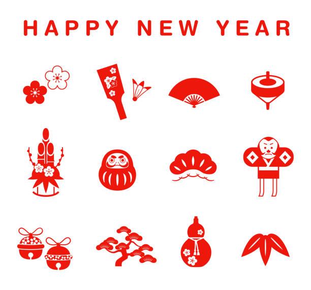 New Year's cards icon set New Year's cards icon set plum blossom stock illustrations