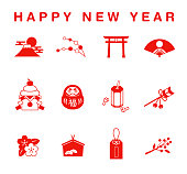 New Year's cards icon set