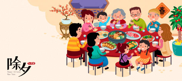 New year's eve reunion dinner vector art illustration