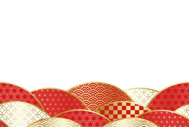 伝統的な日本のパターンおよびテキスト領域と新年のグリーティング カード テンプレートです。 ベクターアートイラスト