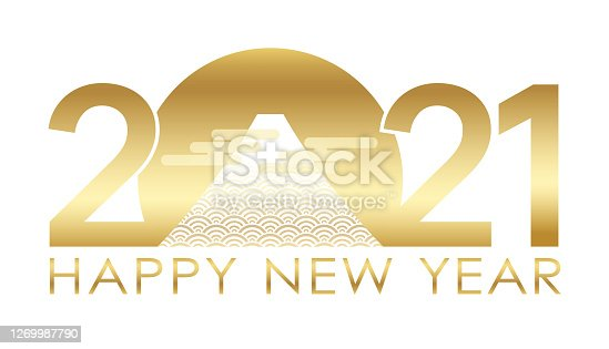 istock 2021 New Year's Greeting Symbol With Mt. Fuji. Vector Illustration Isolated On A White Background. 1269987790