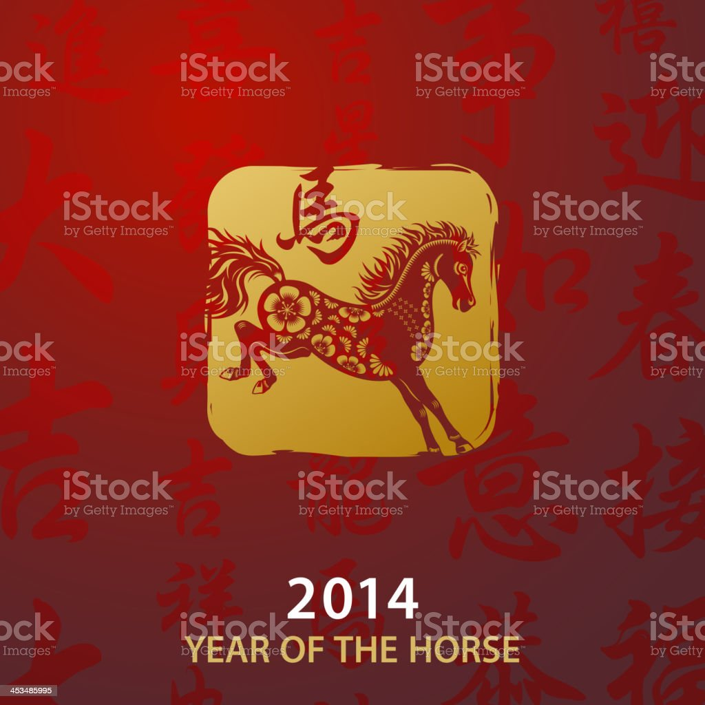 A New Years stallion stamp for 2014 royalty-free a new years stallion stamp for 2014 stock vector art & more images of 2014