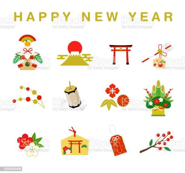 New years worship illustration set vector id1058306406?b=1&k=6&m=1058306406&s=612x612&h=lnvnpdb2 5ci7kjya6ebjbio cgddhg2cidxua8zrcu=