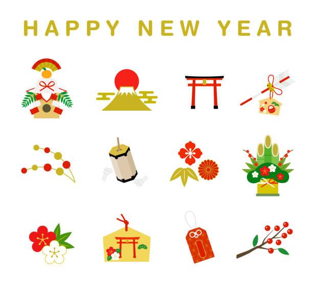 新年の礼拝図セット - 門松点のイラスト素材/クリップアート素材/マンガ素材/アイコン素材
