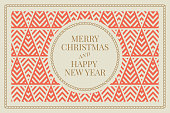 Winter holidays greeting card with geometric pattern background. Merry Christmas and Happy New Year. Elegant template for postcards, invitations, banners. Vector illustration. EPS 10