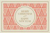 New_Year_pattern_02_01