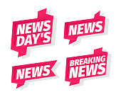 News days headline word set. Breaking news of the day. On pink ribbon. 3d letters. Advertising promotion headline title. Vector color Illustration text clipart.