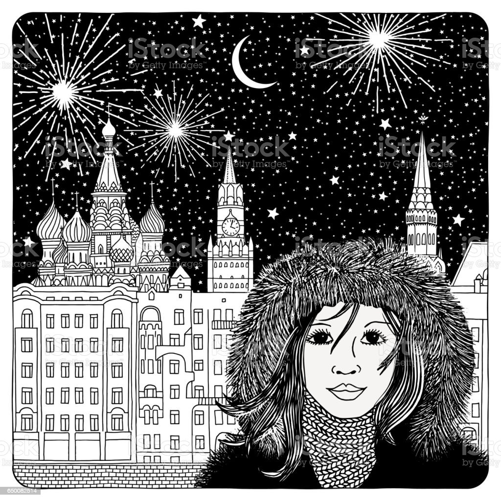Night sky over Moscow vector art illustration