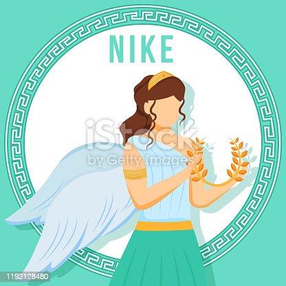 Nike turquoise social media post mockup. Ancient Greek goddess. Mythological figure. Web banner design template. Social media booster, content layout. Poster, printable card with flat illustrations