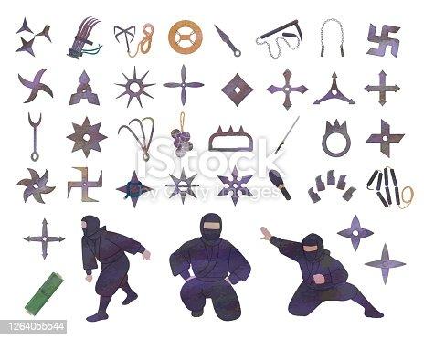 istock Ninja props illustration set material / analog style 1264055544