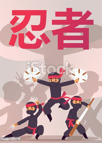 Ninja warrior unbeatable stickman character in various action vector illustration. Cartoon fighters with different weapons, karate sticks, bo, swords. Ninja with costume accessory kit poster, banner.