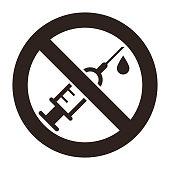 No drugs sign. No syringe sign