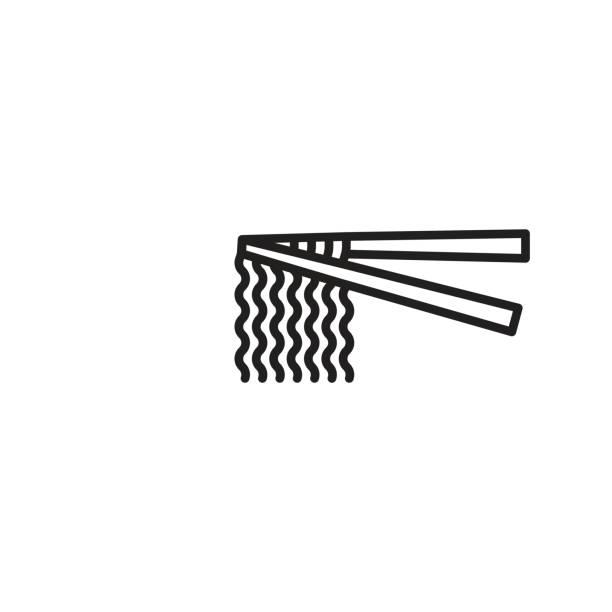 麺箸アイコン - ラーメン点のイラスト素材/クリップアート素材/マンガ素材/アイコン素材
