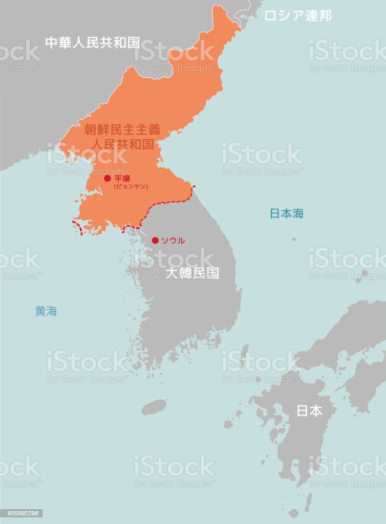 North Korea And Surrounding Countries Map Stock Vector Art More